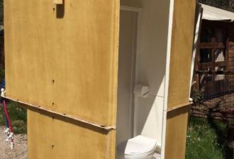 Bloc sanitaire individuel pour location